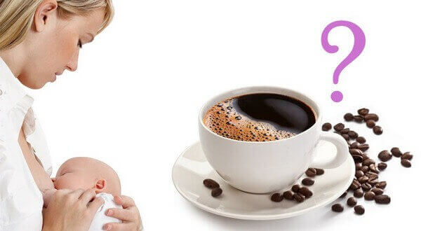 Кофеин при грудном вскармливании